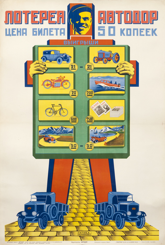 Abstract Figure with trucks as feet displays cars; green, orange, yellow, blue