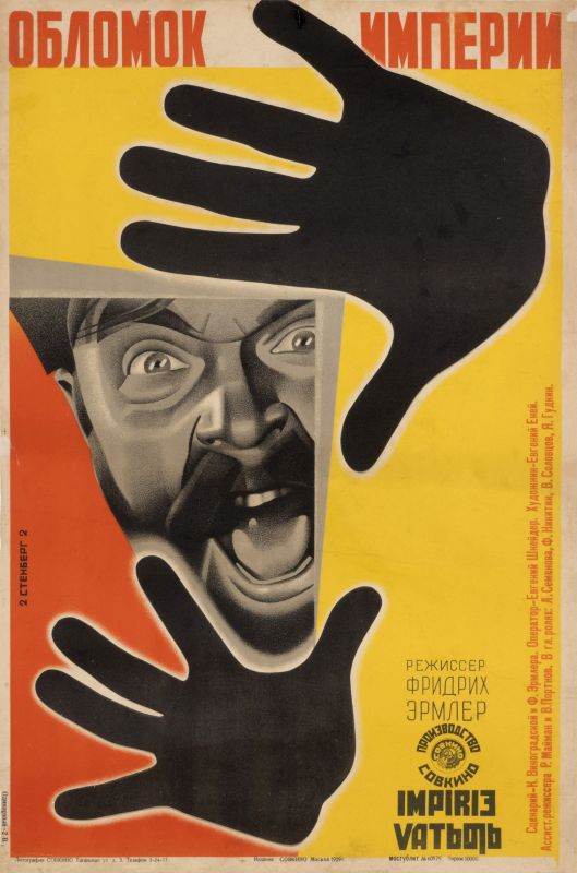 Constructivism Art Poster RUSSIAN AVANT GARDE Poster Machine Age Poster Art