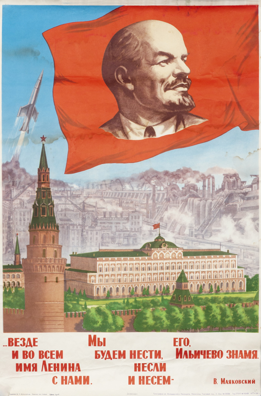 Red Square and Senate with flag of Lenin and rocket launch; red, blue, green, brown