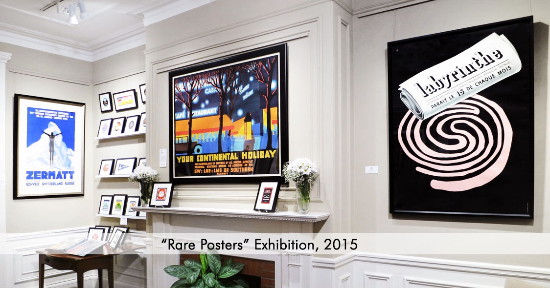 'Rare Posters' Exhibition, 2015