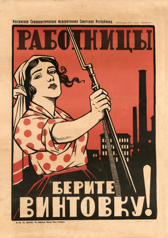 Woman in polka dot blouse holding rifle with factory stacks in background; red, black